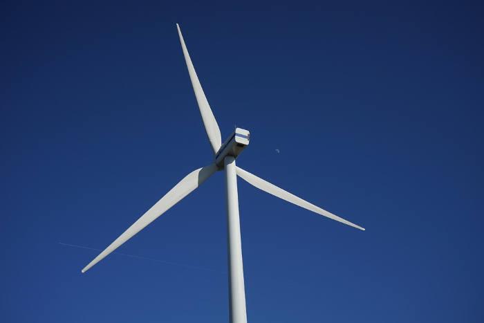 Formation «production d'énergie électrique»
